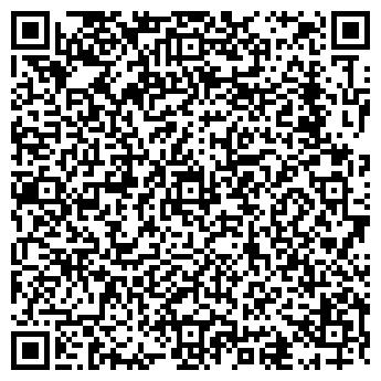 QR-код с контактной информацией организации ДЕТСКИЙ САД № 797