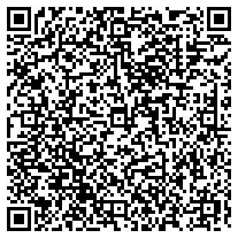 QR-код с контактной информацией организации ДЕТСКИЙ САД № 1565
