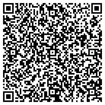 QR-код с контактной информацией организации ДЕТСКИЙ САД № 1820