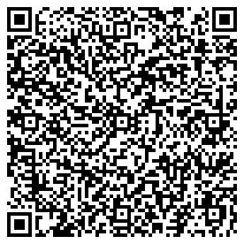QR-код с контактной информацией организации ДЕТСКИЙ САД № 1014