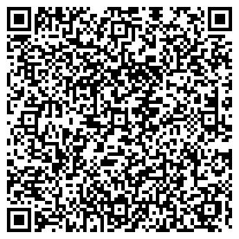 QR-код с контактной информацией организации ДЕТСКИЙ САД № 1382