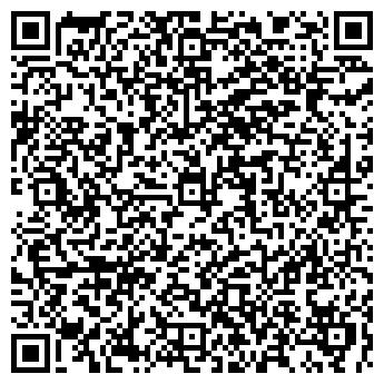 QR-код с контактной информацией организации ДЕТСКИЙ САД № 1463