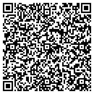 QR-код с контактной информацией организации МАКБЛАНШ