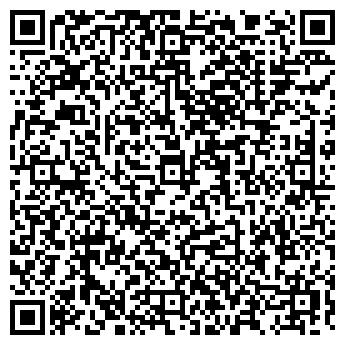 QR-код с контактной информацией организации ДЕТСКИЙ САД № 1623
