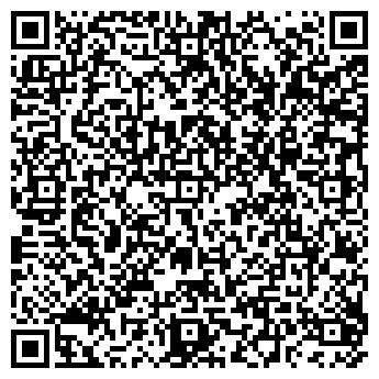 QR-код с контактной информацией организации ДЕТСКИЙ САД № 2475