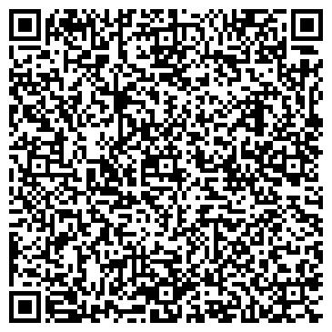 QR-код с контактной информацией организации Snowimage