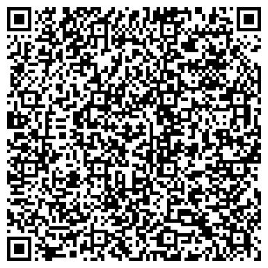 QR-код с контактной информацией организации ОАЗИС, ЦЕНТР ОБРАЗОВАНИЯ - ДЕТСКИЙ САД № 2312