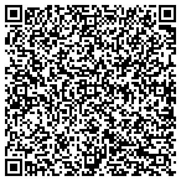 QR-код с контактной информацией организации Даниса Франко