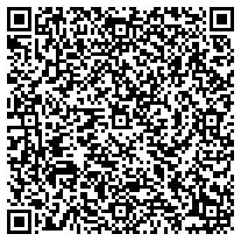 QR-код с контактной информацией организации Fiera