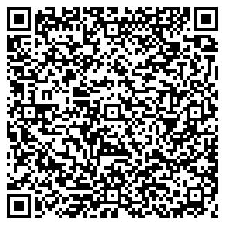QR-код с контактной информацией организации БЕЛЬКАНТО