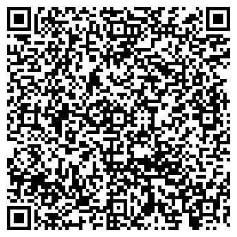 QR-код с контактной информацией организации ООО СВЕЖИЙ ВЕТЕР УК