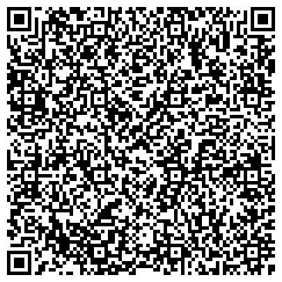 QR-код с контактной информацией организации Дальневосточный домофон