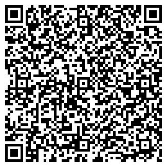 QR-код с контактной информацией организации ОДС № 376