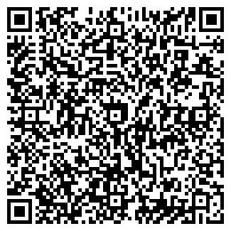 QR-код с контактной информацией организации ОДС № 379