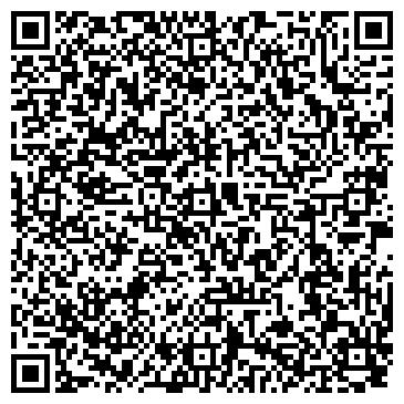 QR-код с контактной информацией организации ООО Дизайнстройсервис