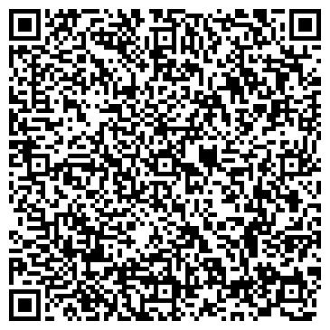 QR-код с контактной информацией организации ГБОУ  ДОДСН СДЮСШОР № 111