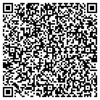 QR-код с контактной информацией организации ОДС № 380