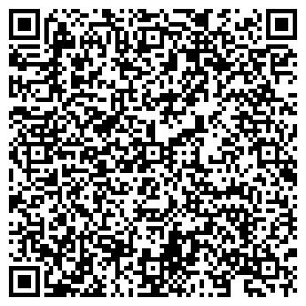 QR-код с контактной информацией организации ООО ФАСТЛЭНД
