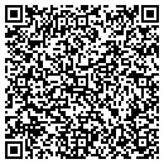 QR-код с контактной информацией организации ОДС № 381