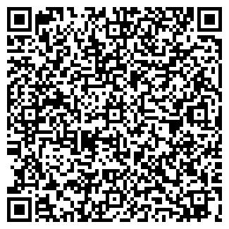 QR-код с контактной информацией организации ОДС № 1094