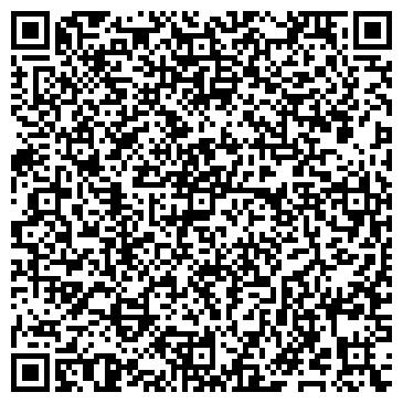 QR-код с контактной информацией организации БИЗНС-ШКОЛА ЭКСПЕРТ