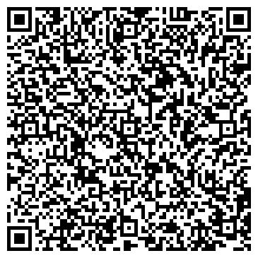 QR-код с контактной информацией организации ХМЕЛЬНИЦКИЙ КОМБИНАТ СТРОЙМАТЕРИАЛОВ, КП