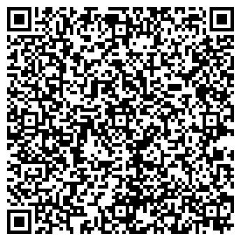 QR-код с контактной информацией организации ТОУ ОМНИРЕС