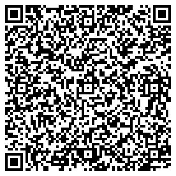 QR-код с контактной информацией организации ТРАНС-ИВАР, ООО