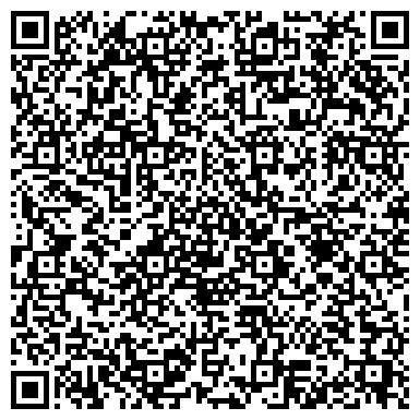 QR-код с контактной информацией организации Стелла память