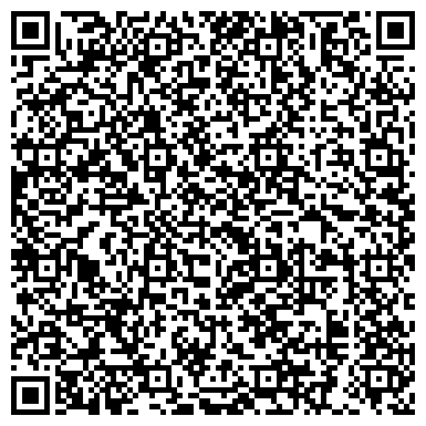 QR-код с контактной информацией организации СИОМИ-ХОЛДИНГ, ХМЕЛЬНИЦКИЙ ХЛЕБОКОМБИНАТ, ООО