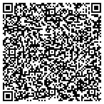 QR-код с контактной информацией организации ООО Каскад-СВ