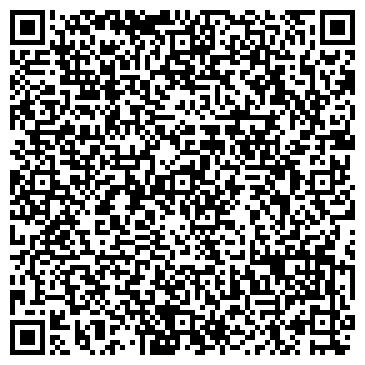 QR-код с контактной информацией организации ОТДЕЛЕНИЕ УЧАСТКОВЫХ УПОЛНОМОЧЕННЫХ ПОЛИЦИИ