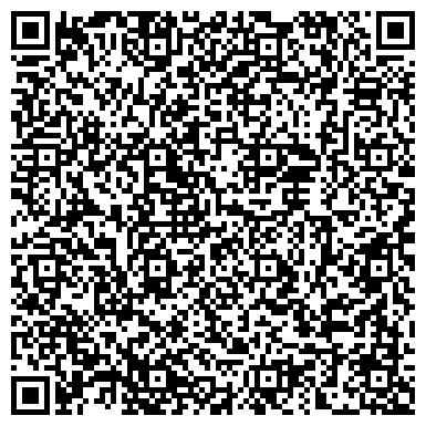 QR-код с контактной информацией организации Miss Favori