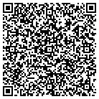 QR-код с контактной информацией организации ДЕТСКИЙ САД № 2257