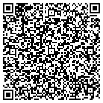 QR-код с контактной информацией организации Постоялый двор