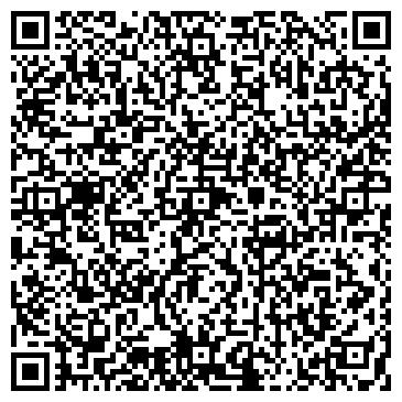 QR-код с контактной информацией организации СВЕТЛЯЧОК, ДЕТСКИЙ САД № 2170
