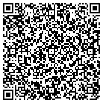 QR-код с контактной информацией организации ДЕТСКИЙ САД № 1539
