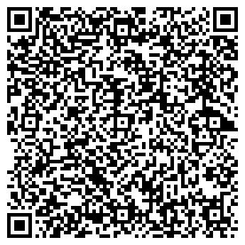 QR-код с контактной информацией организации ДЕТСКИЙ САД № 711