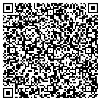 QR-код с контактной информацией организации ДЕТСКИЙ САД № 1247