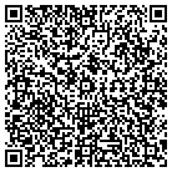 QR-код с контактной информацией организации ИНФОТОН