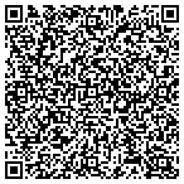 QR-код с контактной информацией организации ВУАЛЯ