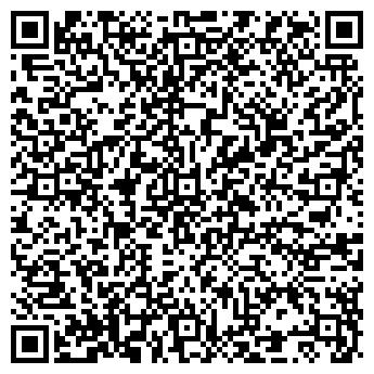 QR-код с контактной информацией организации Ардо