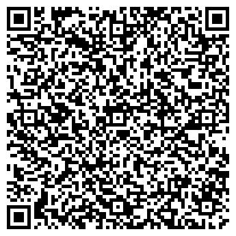 QR-код с контактной информацией организации ПОДОЛТОРФ, ГП