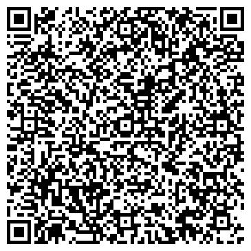 QR-код с контактной информацией организации ООО Стар Хаус