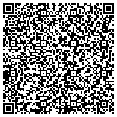 QR-код с контактной информацией организации САЛОН КРАСОТЫ  НА МАЛАХИТОВОЙ