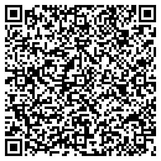 QR-код с контактной информацией организации ТЕМП, ОАО