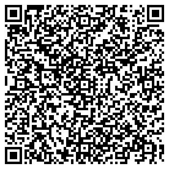QR-код с контактной информацией организации БДЖИЛКА, ПКФ, ЧП