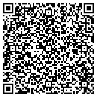 QR-код с контактной информацией организации WALDER