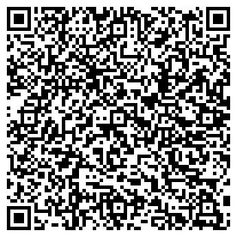 QR-код с контактной информацией организации РубиСтрой