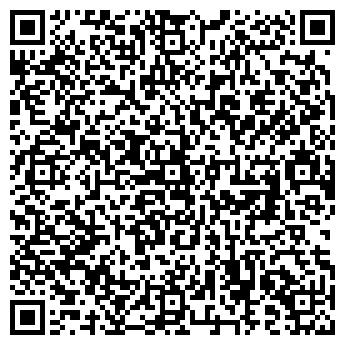 QR-код с контактной информацией организации ЗАГРАВА ЭКСПО, ООО